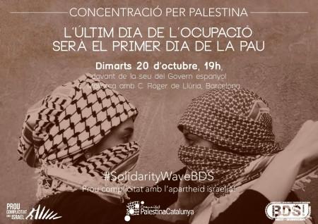 20/10:: Concentració per Palestina: