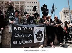 Solidaritat amb les Dones de Negre d'Israel!!!!
