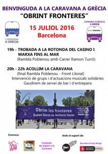 14 i 15/07:: Benvinguda a la Caravana a Grècia