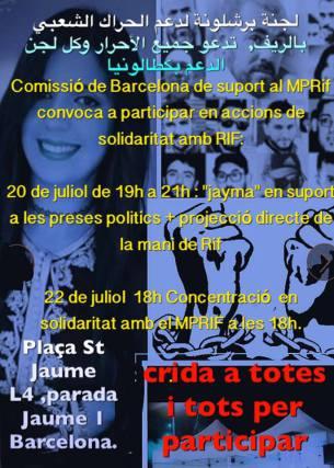 20 i 22/07:: Actes solidaris amb les preses i el moviment de protesta del Rif